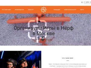 F-Shot Игры в Нёрф в Москве - Google Chrome