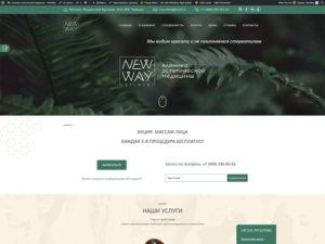 newway-index